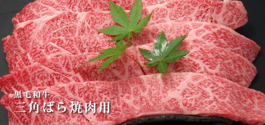 焼肉の画像 p1_18